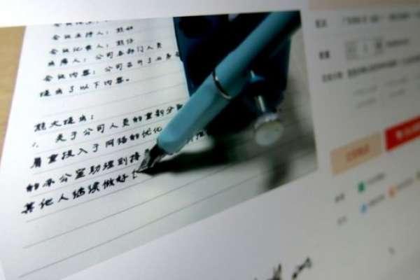 「我小時候怎麼沒這種好東西!」中國小學生新幫手:可模仿孩子筆跡、能飛速抄寫作業的機器人