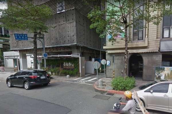 趨勢科技董娘砸13.5億 買下國語日報旁地上權辦公大樓
