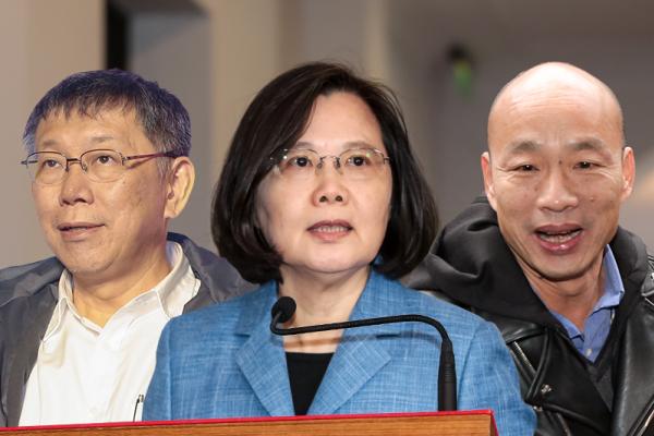 孫慶餘專欄:選總統是選領導人,不是選網紅!