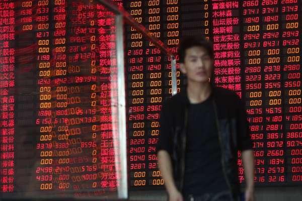三大利多因素啟動 中國A股牛市後市可期