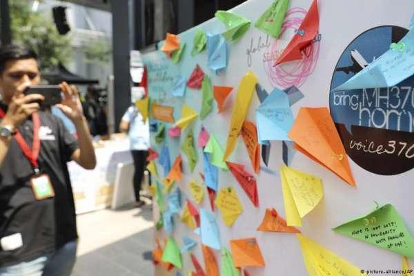 世界航空史最大的未解之謎》一架飛機與239條人命失蹤原因永遠不明?馬來西亞:願意考慮重啟搜索MH370