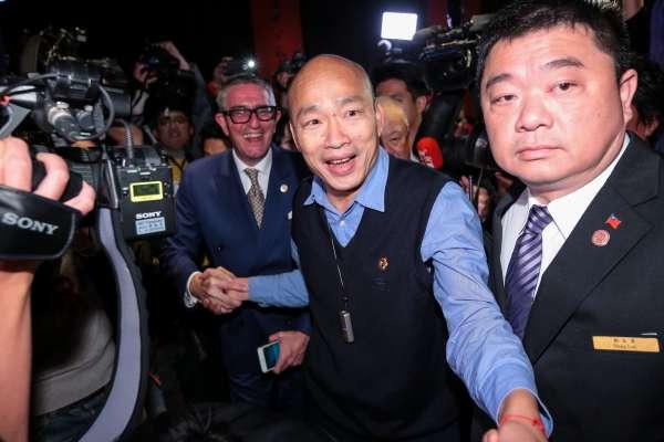 觀點投書:國外內困局不利於韓國瑜競選2020