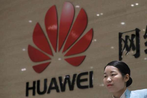 涂義傑觀點:美國如何因應即將主宰5G的中國