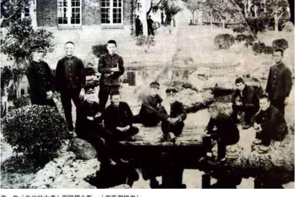 鄒族自治先覺:《吹過島嶼的歌》選摘(1)