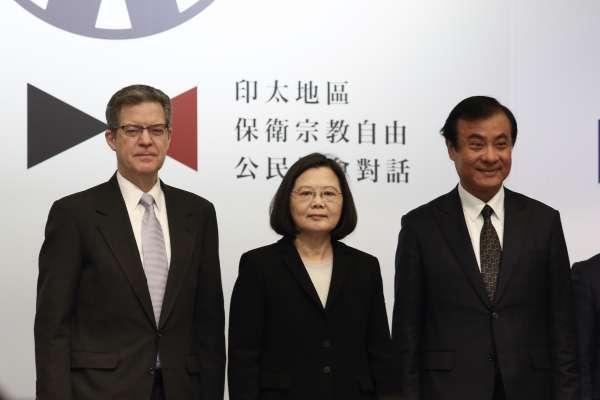 台灣了解權利被剝奪的痛!亞太首次宗教自由對話登台 蔡英文:我們與被壓迫者站在一起