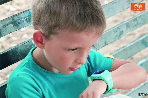 有定位功能、可發求救訊號的「兒童智慧型手錶」,為何歐盟要求緊急收回?揭背後恐怖真相