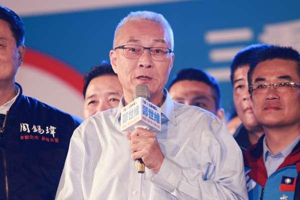 韋安觀點:「功過」吳敦義,比悲情更悲情的黨主席!