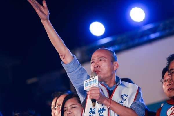 陳國祥觀點:該來的賴清德來了,不該來的也會來?