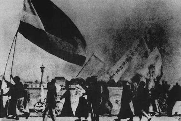歷史上的今天》5月4日──「外爭主權,內除國賊」五四運動全面爆發