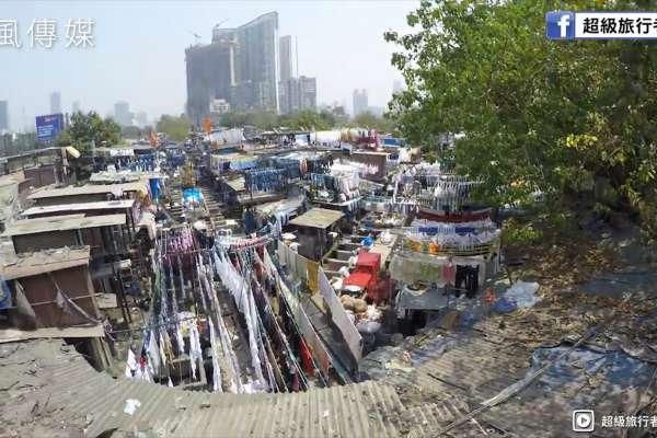 世界最大「人肉洗衣機」就在印度!千人洗衣場每日工作14小時消化全孟買衣物,還有專屬標記讓洗好的衣服不會送錯【影音】