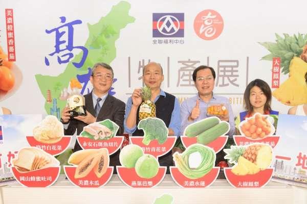 全聯高雄物產展推廣 韓國瑜感謝各界支持