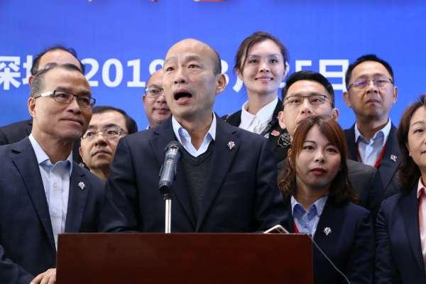 韓國瑜登陸如何影響兩岸關係,他會不會成為藍營共主?