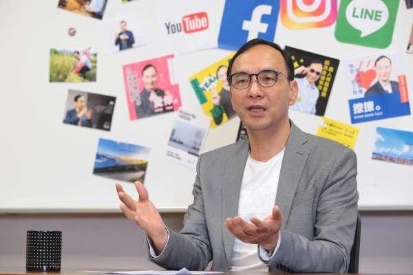 重磅專訪》賴清德為敗選下台卻參選總統 朱立倫酸:這是台灣新邏輯?
