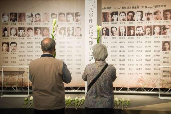 「國民黨是對二二八受難者家屬監控網絡的一環」 促轉會盼國民黨交出檔案、還原歷史真相