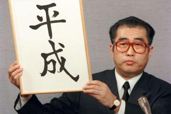 「講方言不會再自卑」從日語流變看平成:方言地位大翻轉、敬語不再是「絕對上下關係」