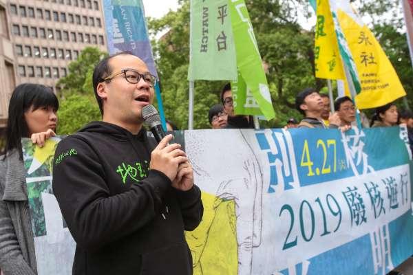 高銘志觀點:蔡中岳反核廢公投案補正,為何仍然違反公投法?