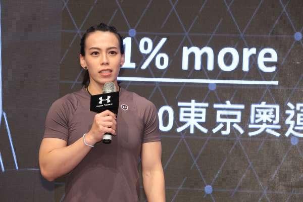 東奧延期1年郭婞淳正面思考 「希望自己變得更強」