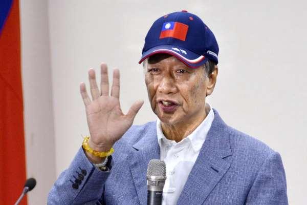 陳昭南專欄:學川普!郭敢對中國嗆 Make Taiwan Great Again?