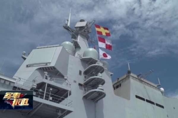 中國的航母出海,為何上頭會掛著「日本國旗」?原來這些旗子的功能是…