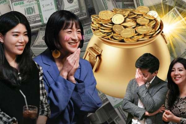 魯蛇翻身!月光族必學無痛存錢法 3年滾出第一桶金【下班經濟學】