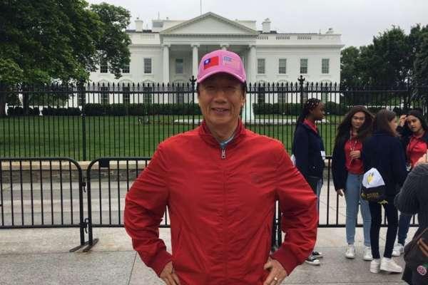 郭台銘白宮會川普》討論台灣總統選戰?白宮聲明:兩人沒談支持郭選總統,「他只是一位好朋友」