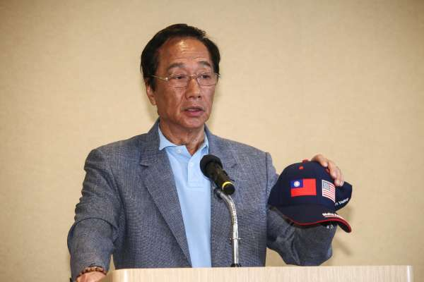中美貿易戰開打 郭台銘:台灣不只六缺,更缺一位懂經濟的總統