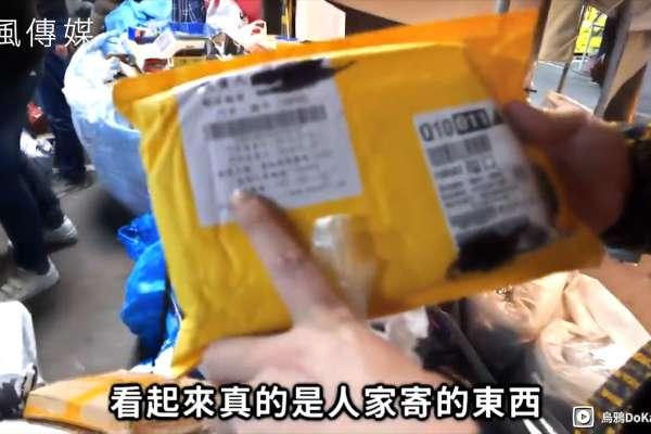 全台夜市瘋「盲包」?物流公司的無人包裹竟成另類挖寶商機,他花10000元開箱發現驚人真相【影音】