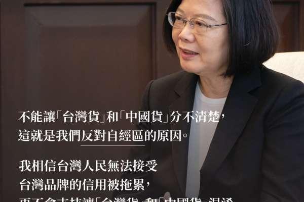 林建山專欄:臺灣再不自由開放  必更沉淪伊無底