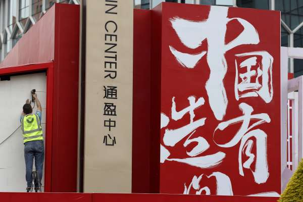 中美貿易戰》中國商務部:一旦美方加徵關稅,中方將「採取必要反制措施」