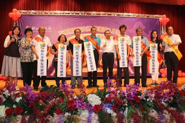 里里銀髮俱樂部50處聯合授牌 打造銀髮族宜居樂活城