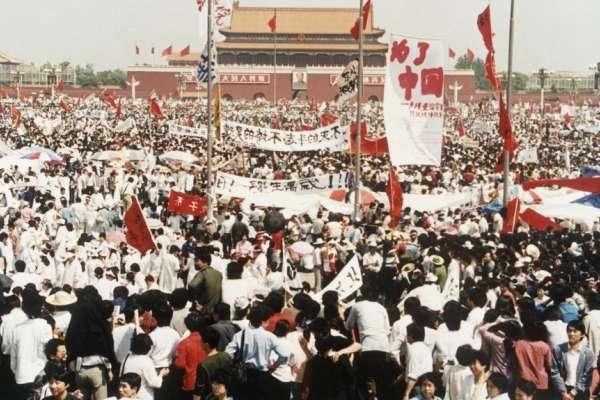 六四30年》夏業良:中共「悶聲發大財」策略 讓中國人對六四屠殺慘劇集體失憶