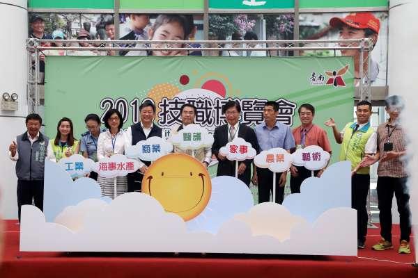 台南技職博覽會23日登場