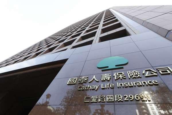 國泰金:國壽第一季逢低加碼台股500億