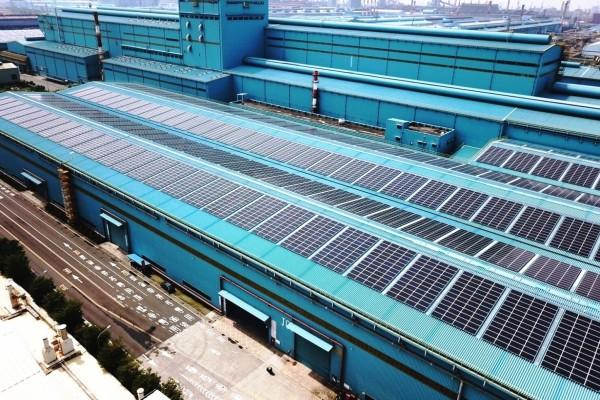 中鋼投入太陽光電建置 朝發展綠能產業邁向一大步