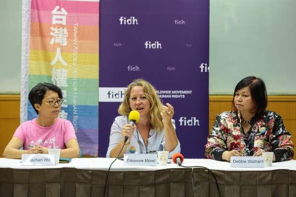 亞洲第一次 人權盛事在台灣! 國際人權聯盟年會10月在台舉行 盼同婚法案順利通過