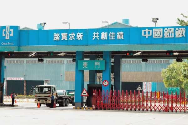 新新聞》台灣鋼鐵集團謝裕民想伸手中鋼?