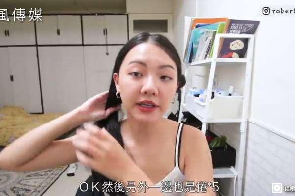 懶人必看!網紅分享電棒捲和丸子頭的捲髮經驗,睡一覺就成了韓系女神!