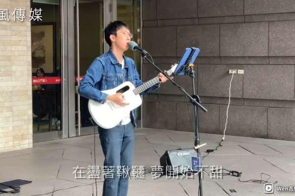 會彈吉他就能當街頭藝人?他分享考執照須注意的「眉角」,而且觀眾這個「舉動」更會嚴重影響表演者的情緒【影音】