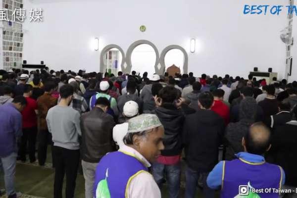 齋戒月比過年還重要?逾400名各國穆斯林齊聚台北清真寺,他們因為這個「原因」超喜歡台灣【影音】