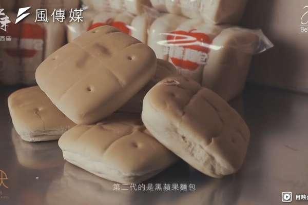 為什麼蘋果麵包沒蘋果?當年命名原因竟跟台灣這款「經典飲料」有關!解密飄香數十年的童年回憶!【影音】
