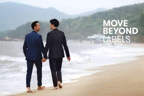 拒登同志廣告惹議》「我們擁抱多元,廣告商做出錯誤決定」 香港地鐵、機場放行國泰男男牽手廣告