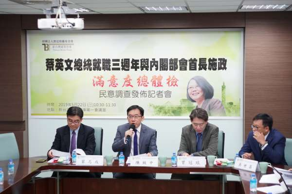 新台灣國策智庫民調》過半民眾不滿意施政 5成6民眾不會投給蔡英文