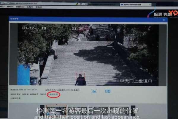 美國「黑名單」盯上誰?彭博:五家中國監控設備廠商可能上榜