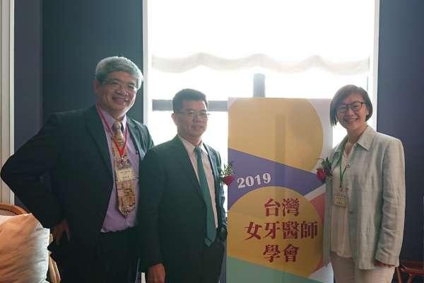 時隔190年台灣第一個女牙醫師學會成立了,一同關心社會並與國際接軌