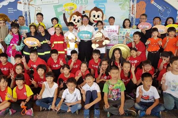 竹縣「FUN一夏」暑期育樂營啟動 171項活動供學子選擇