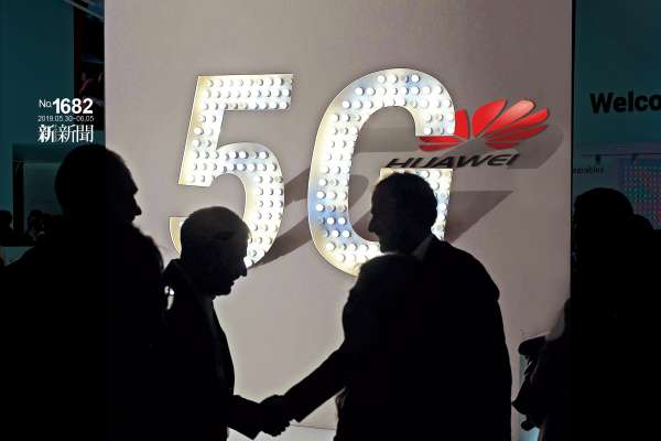 新新聞》全球爭搶12兆美元5G商機,四小龍除台灣均列全球領先群