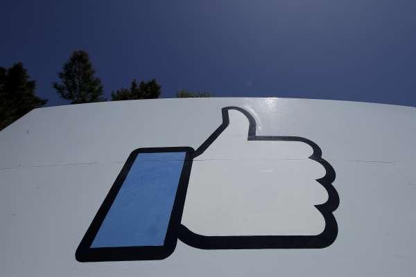 跨國科技巨頭的危機?臉書、Google、蘋果、亞馬遜面臨「反托拉斯調查」,6個QA看懂美國將如何反壟斷!