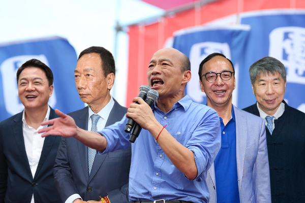 韓國瑜郭台銘朱立倫等5人角逐國民黨總統初選 7月16日公布民調結果