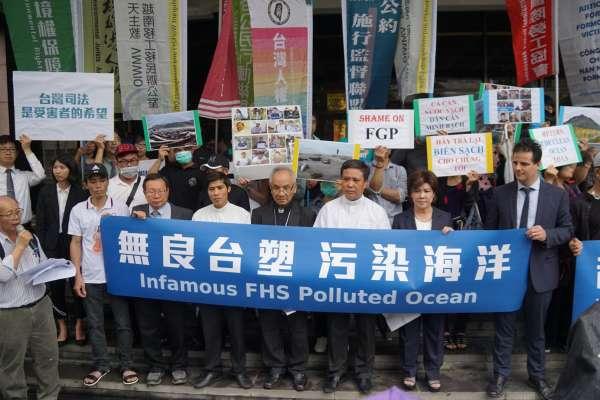 台塑稱已賠5億美元,越南受災民仍跨海提告…越鋼污染求償案會碰到哪些法律問題?