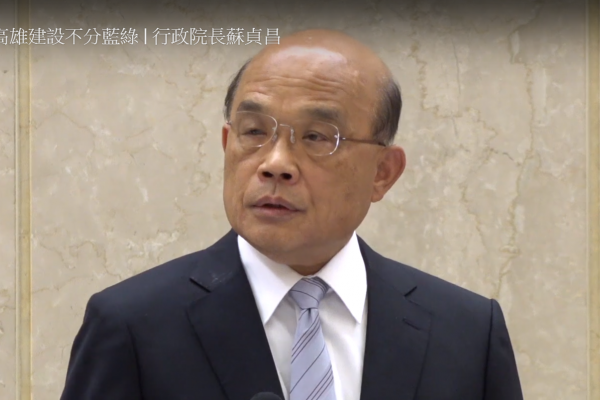 朱淑娟專欄:務實內閣,還是誤國內閣?